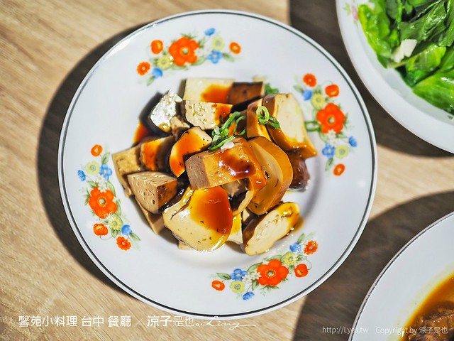 馨苑小料理 台中 餐廳 21