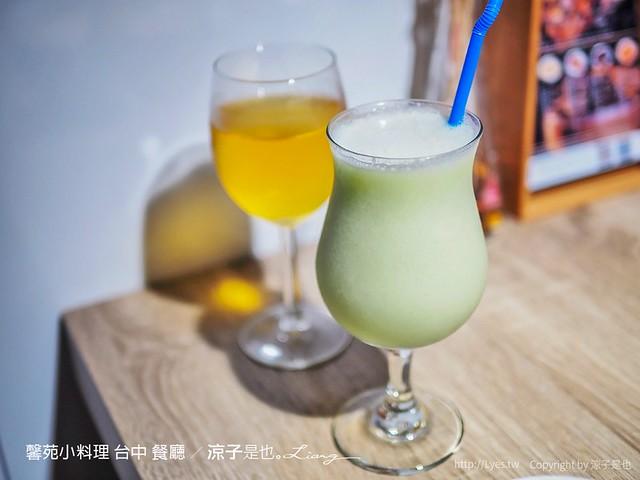 馨苑小料理 台中 餐廳 24