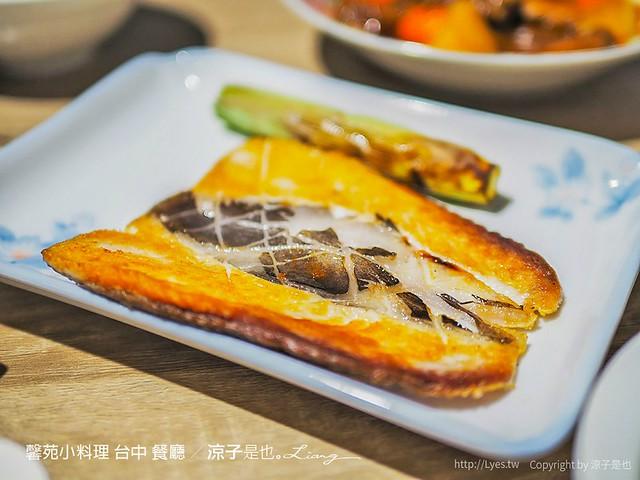 馨苑小料理 台中 餐廳 26