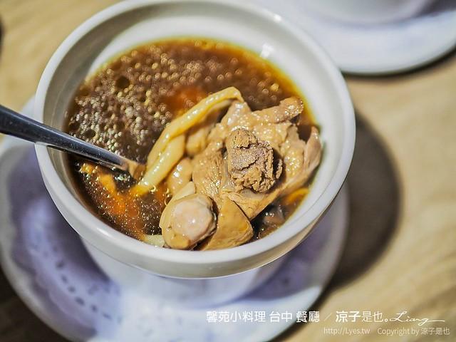 馨苑小料理 台中 餐廳 29