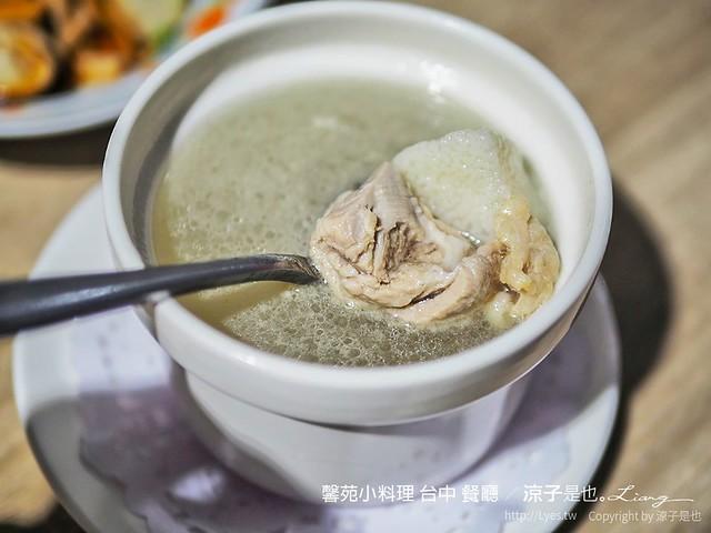 馨苑小料理 台中 餐廳 30