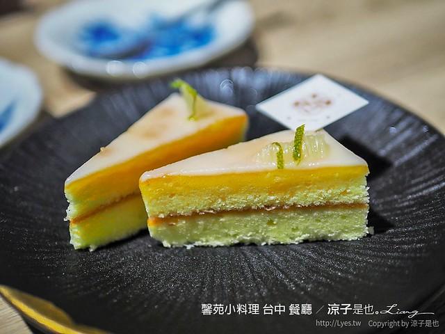 馨苑小料理 台中 餐廳 32