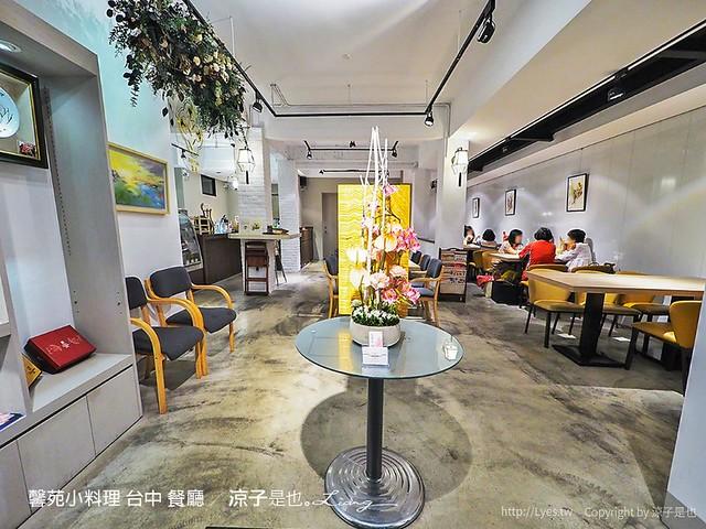 馨苑小料理 台中 餐廳 36