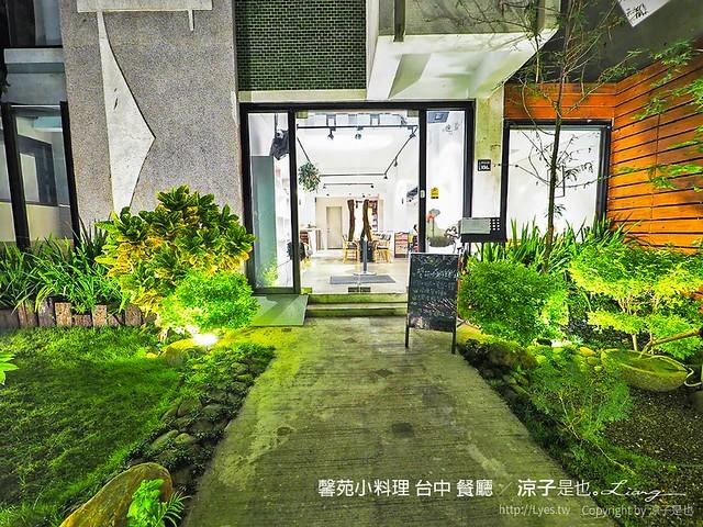 馨苑小料理 台中 餐廳 38