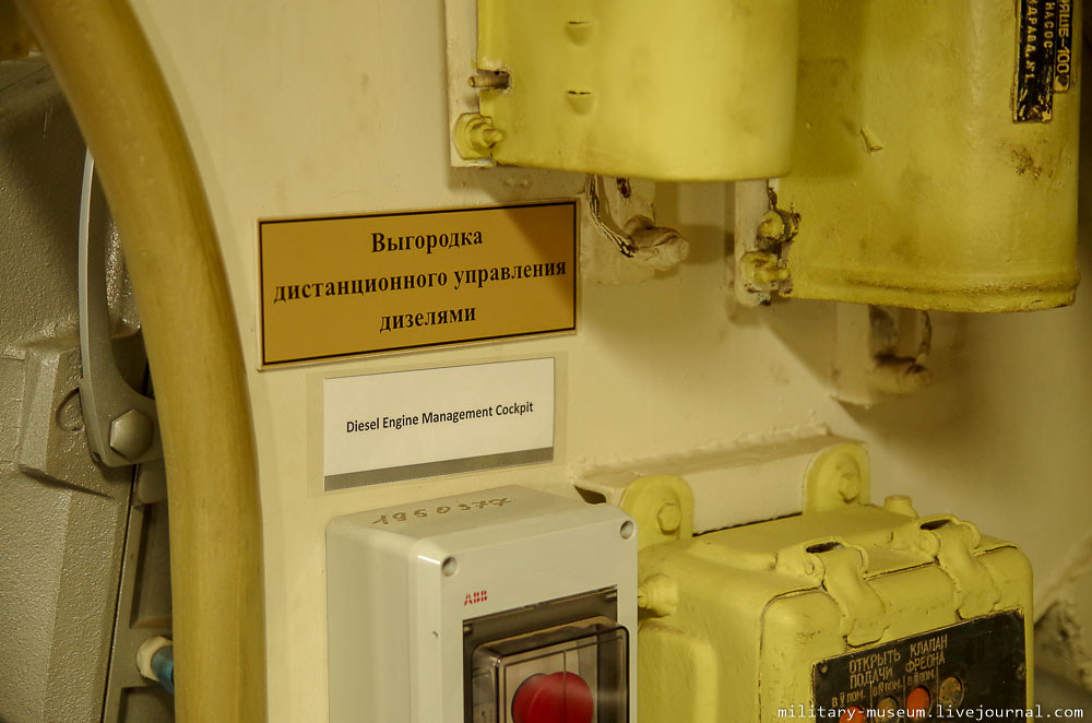Музей ВМФ в Москве-108