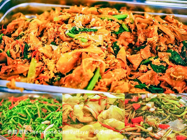 泰國 景點 The Legend Siam Pattaya 1