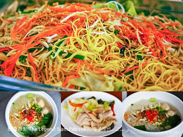 泰國 景點 The Legend Siam Pattaya 2