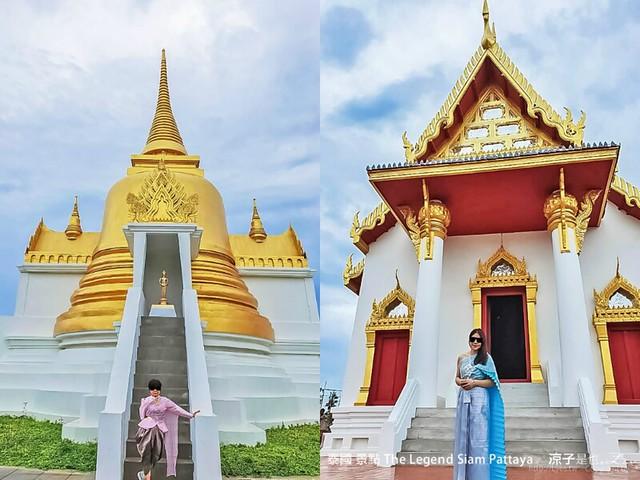 泰國 景點 The Legend Siam Pattaya