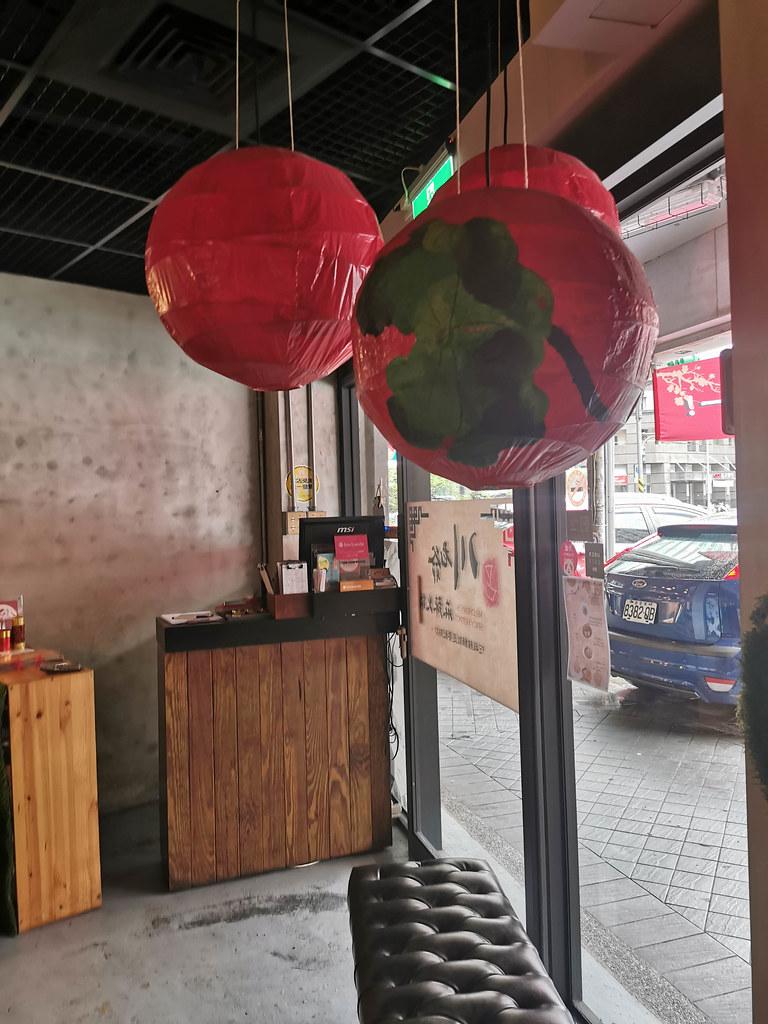 川老爺麻辣鍋 (95)