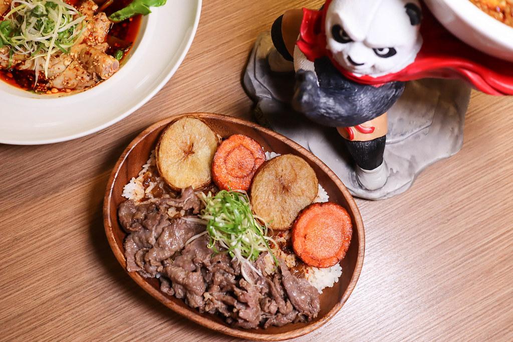 川老爺麻辣鍋 (30)