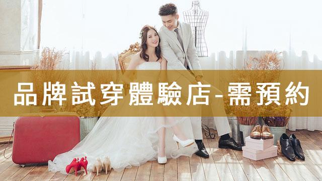 婚鞋高跟鞋