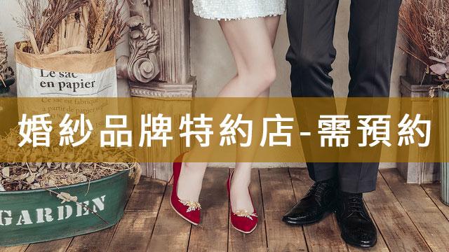 皮鞋推薦 大尺碼鞋 小尺碼鞋
