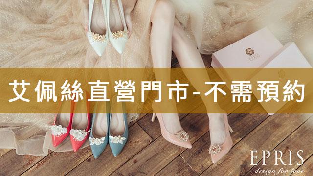 大尺碼鞋小尺碼鞋