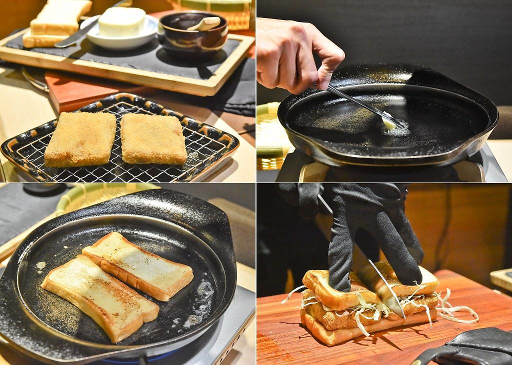 台中日本和牛 燒肉 樂軒 菜單 價位 49