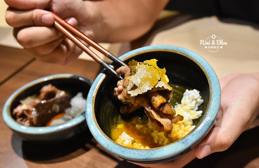 台中日本和牛 燒肉 樂軒 菜單 價位 38