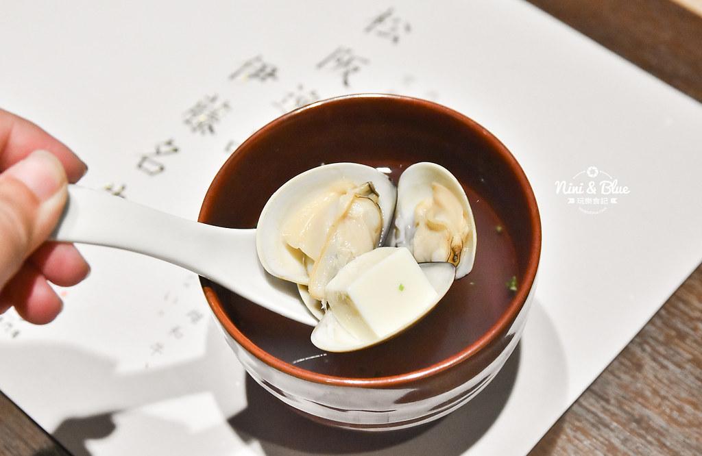 台中日本和牛 燒肉 樂軒 菜單 價位 31