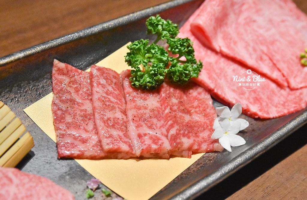 台中日本和牛 燒肉 樂軒 菜單 價位 27