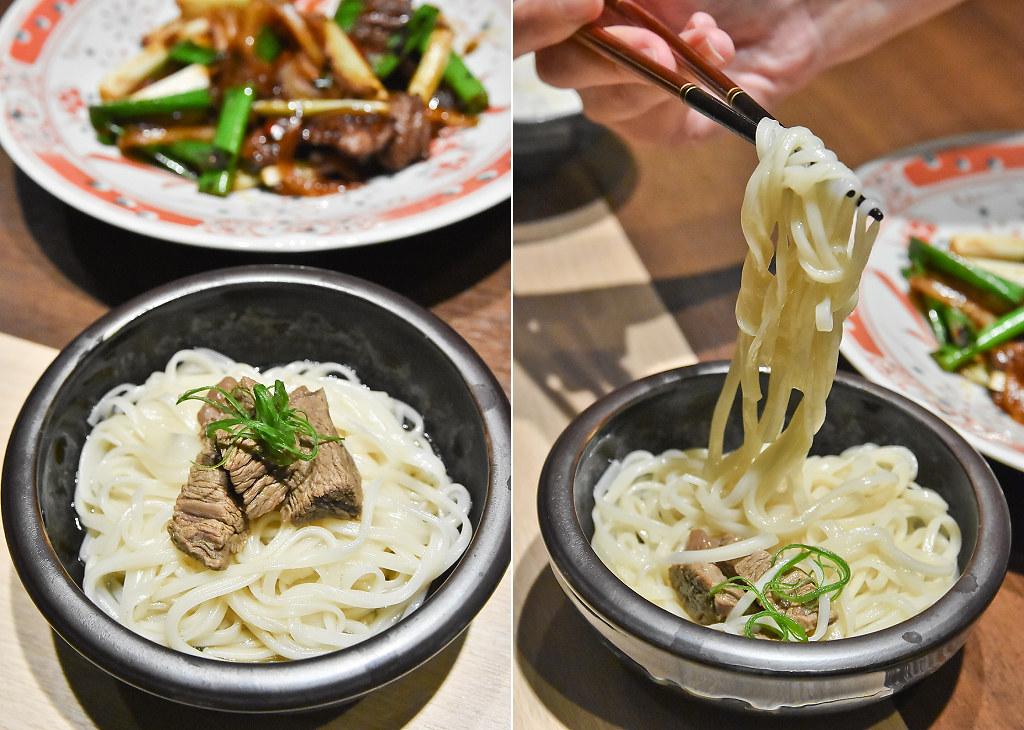 台中日本和牛 燒肉 樂軒 菜單 價位 51