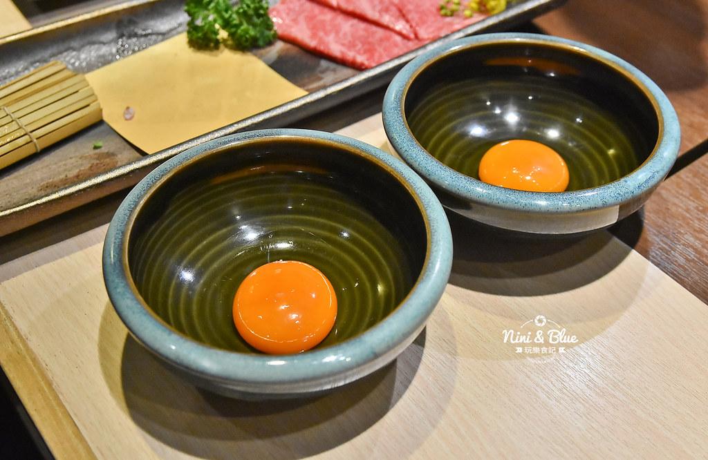 台中日本和牛 燒肉 樂軒 菜單 價位 32