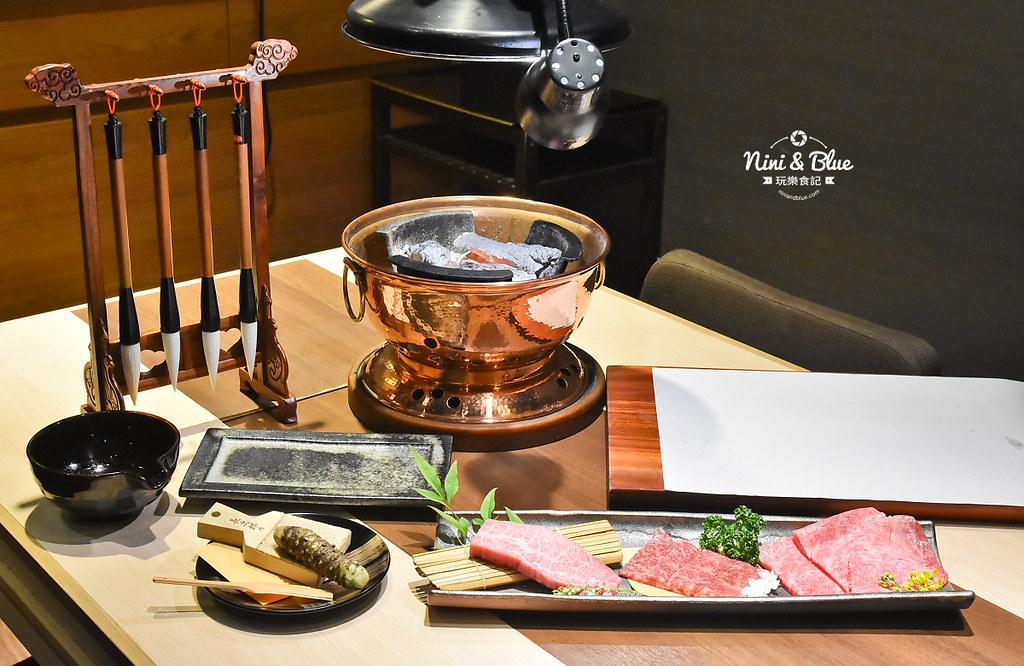 台中日本和牛 燒肉 樂軒 菜單 價位 28