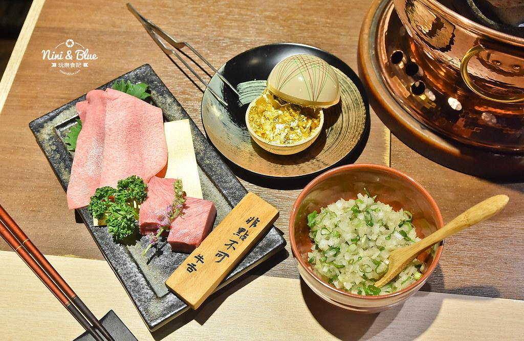 台中日本和牛 燒肉 樂軒 菜單 價位 14