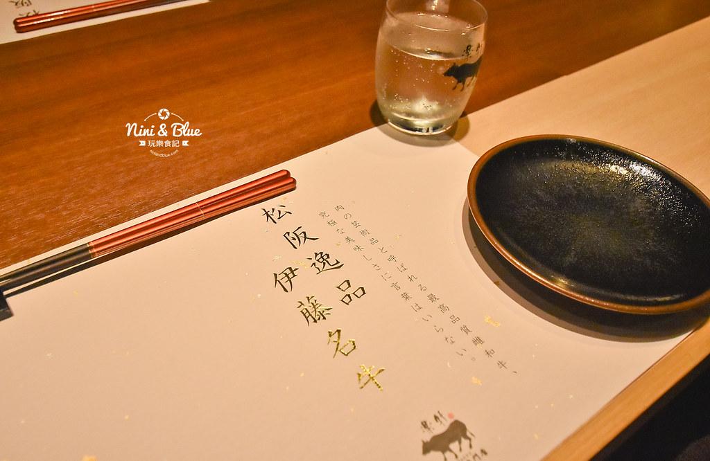 台中日本和牛 燒肉 樂軒 菜單 價位 08
