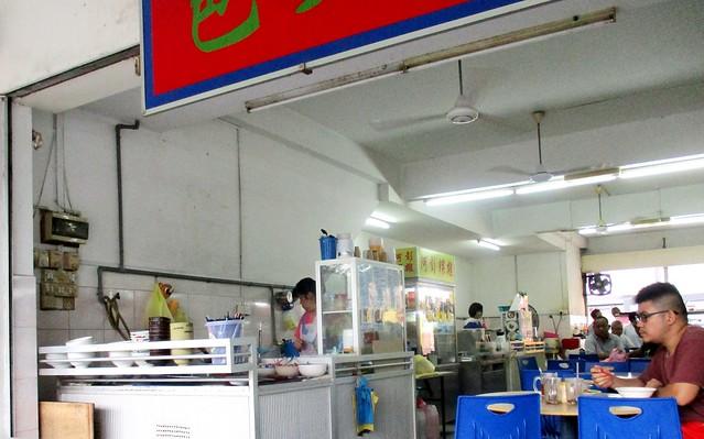 Pau's Cafe kampua mee stall