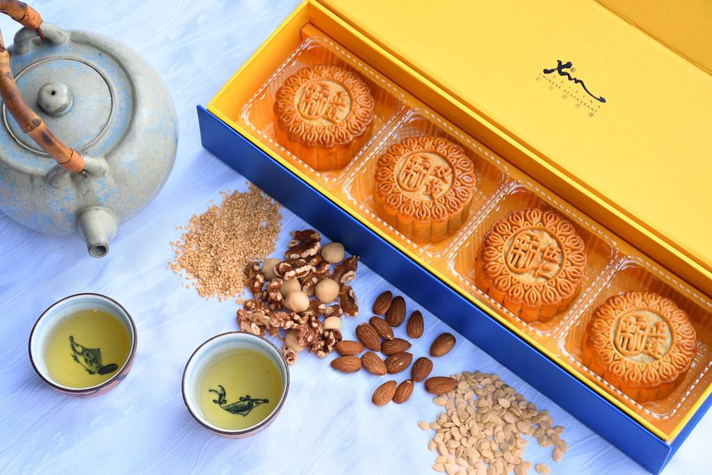 Xin Cuisine Baked Mooncake