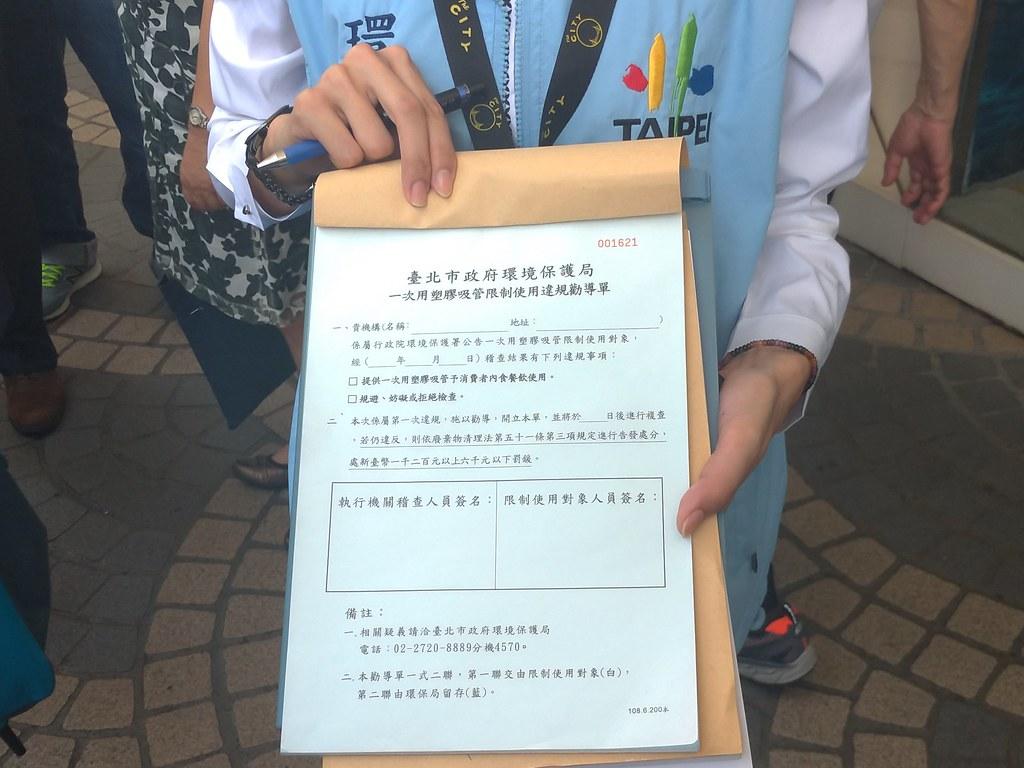 環保局稽查人員表示,新法上路一年內首犯將會開立勸導單限期改善。孫文臨攝