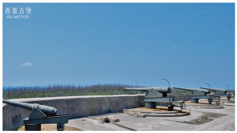 西嶼西台古堡-4