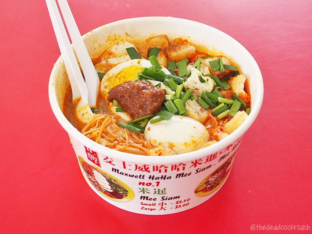 chinatown complex, food, food review, mee siam, mee rebus, review, singapore, smith street, maxwell haha mee siam mee rebus,麦士威哈哈米暹米萝卜,麦士威,米暹,米萝卜