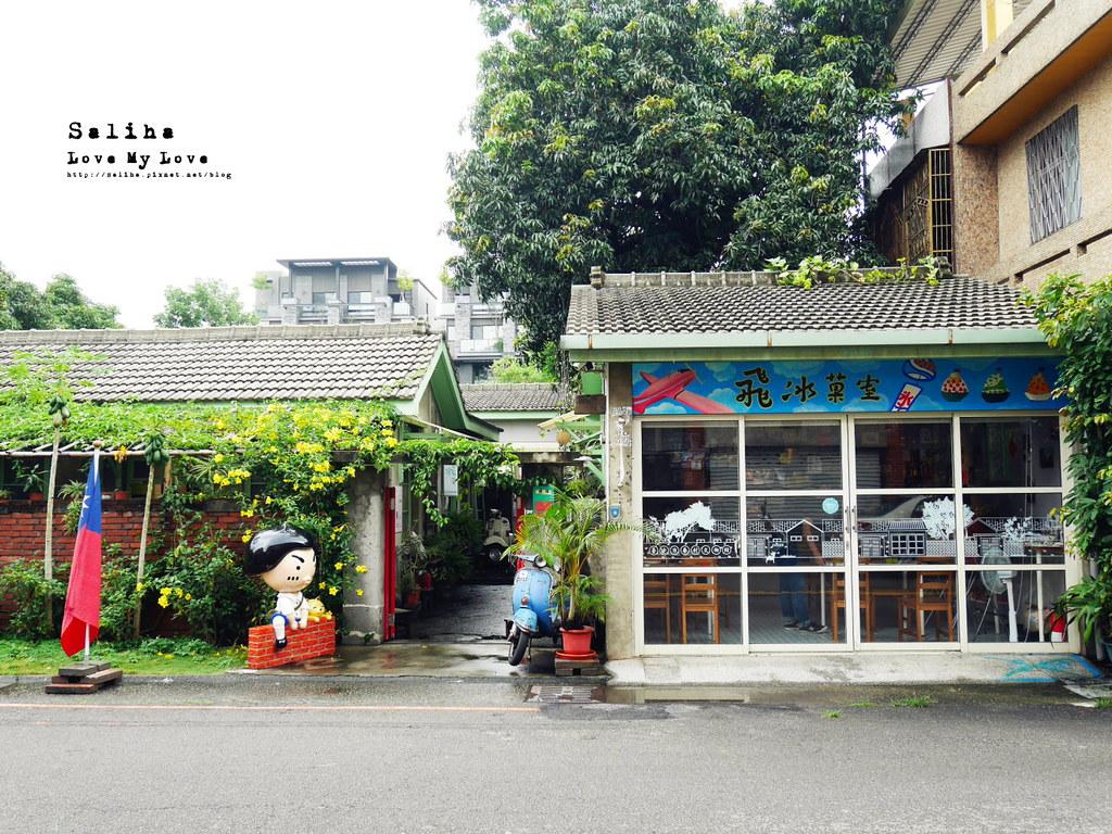 台中市眷村文物館 (29)