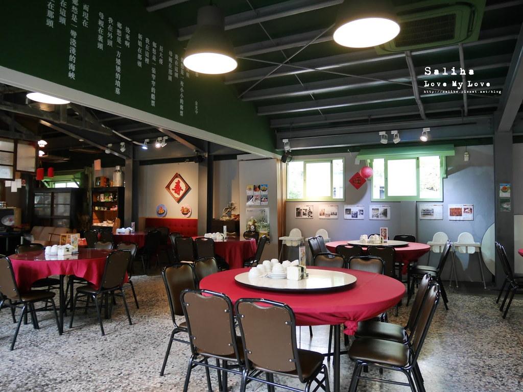 台中市眷村文物館 (16)