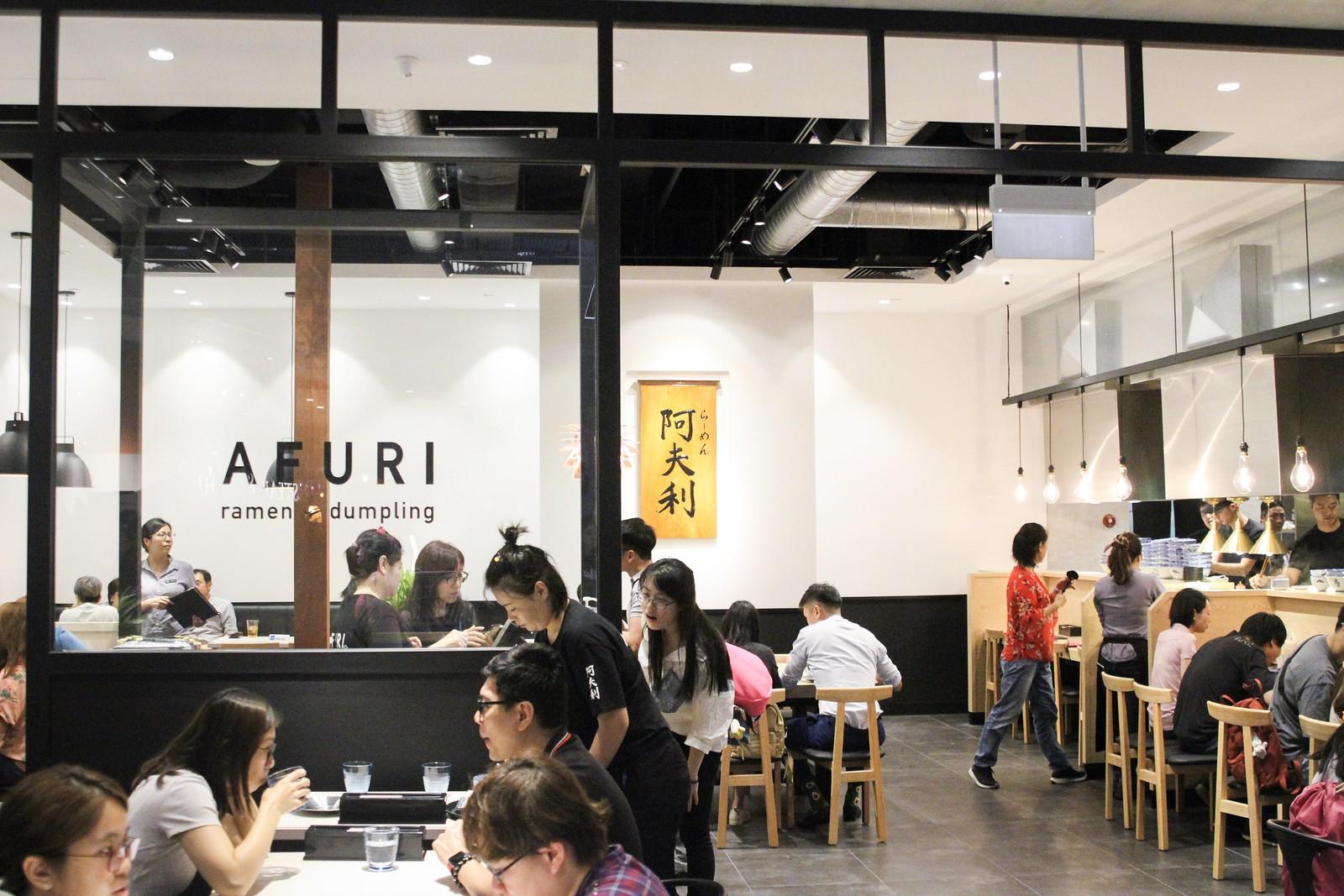 Afuri Ramen + Dumpling - If You Love Ramen, Yuzu Totally Check Afuri
