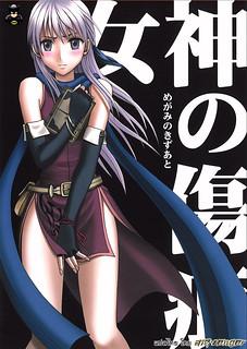 ทาสสวาทเหล่าโจรโฉด – [Carmine] Megami no Kizuato-Fire Emblem