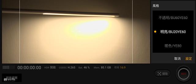 攝影師拍照手機筆記:Sony Xperia 1 | 73