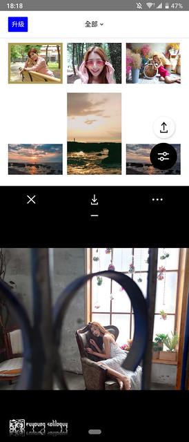 攝影師拍照手機筆記:Sony Xperia 1 | 67