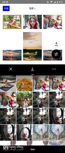 攝影師拍照手機筆記:Sony Xperia 1 | 66