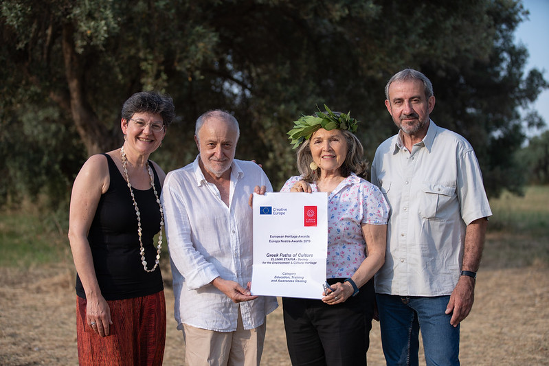 2019 Local Award Ceremony 'Greek Paths of Culture'