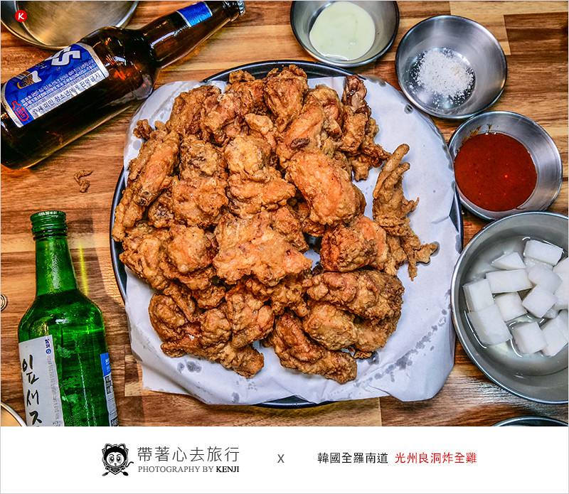 liangdong-fried-chicken-1