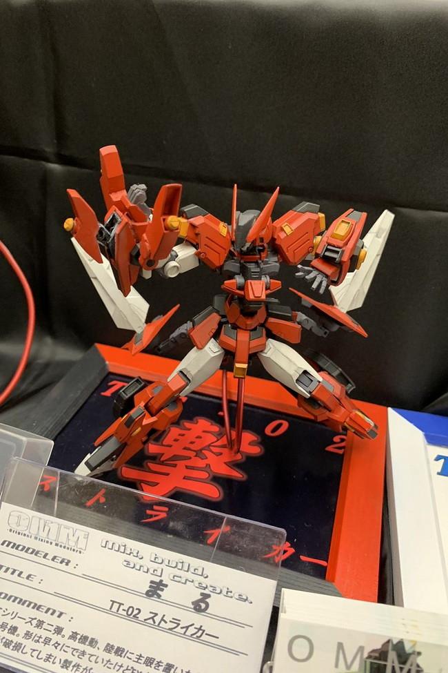 KCF2019_008