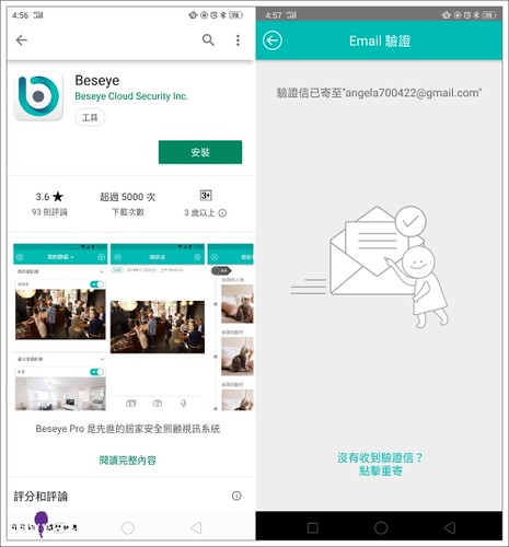 batch_Screenshot_2019-06-23-16-56-19-99-tile
