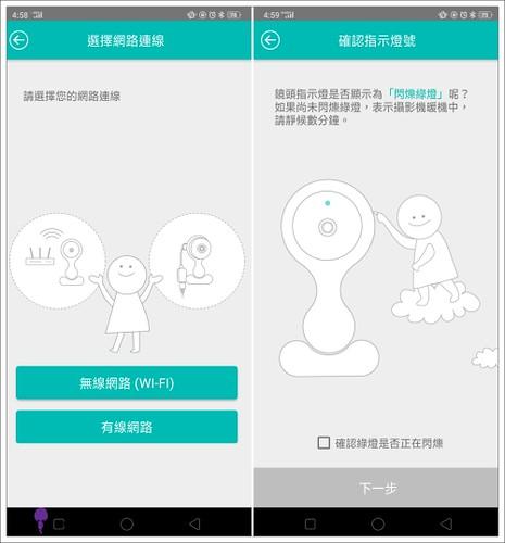 batch_Screenshot_2019-06-23-16-58-39-75-tile