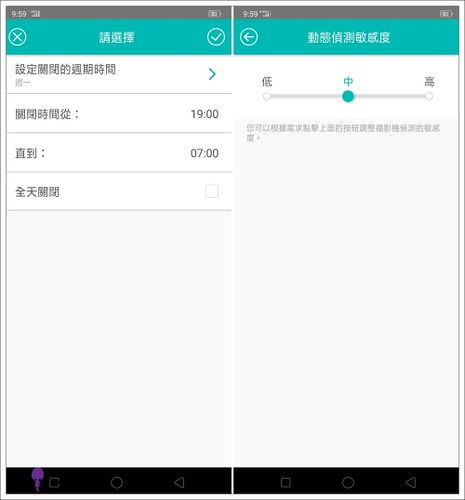 batch_Screenshot_2019-07-01-21-59-05-16-tile