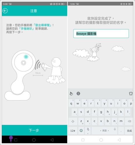 batch_Screenshot_2019-06-23-17-00-35-34-tile