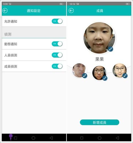 batch_Screenshot_2019-07-01-21-59-50-08-tile