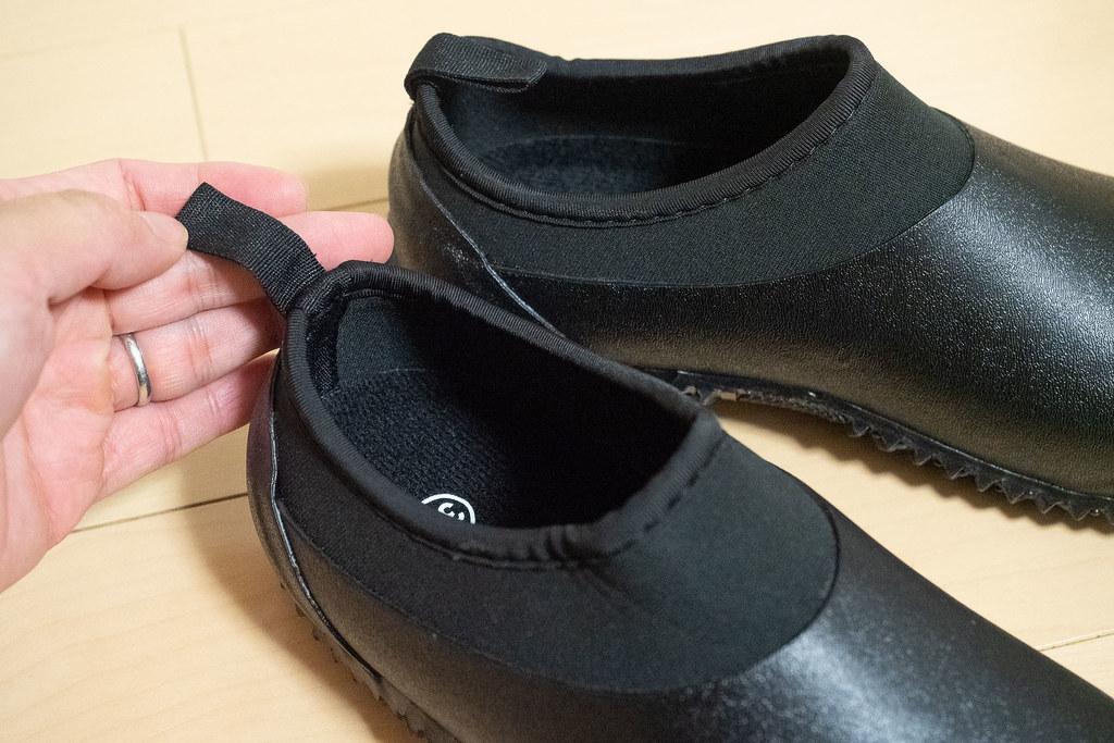 rain_shoes-9