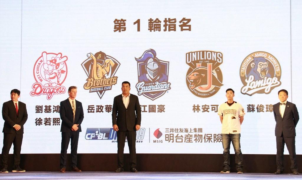 2019年中職季中選秀首輪名單。(資料照,賴冠文/攝)