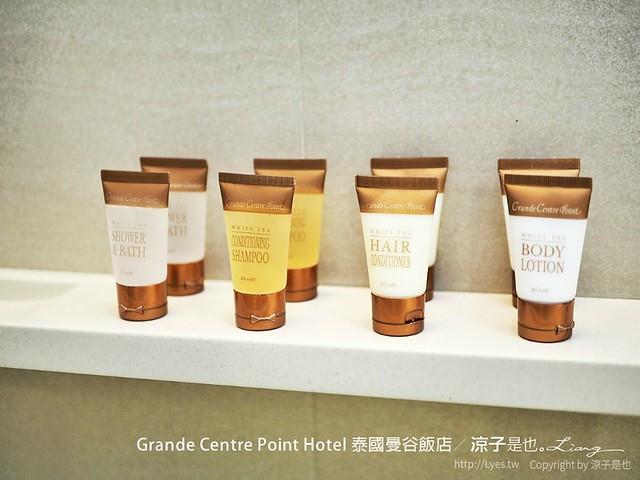 Grande Centre Point Hotel 泰國曼谷飯店 30