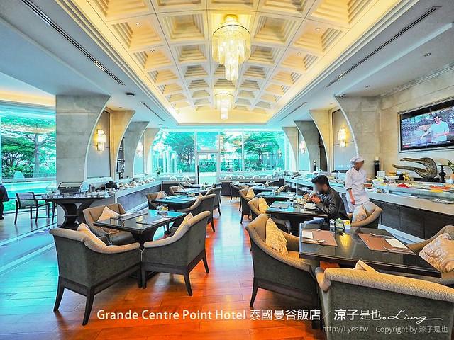 Grande Centre Point Hotel Terminal 21泰國曼谷飯店 71
